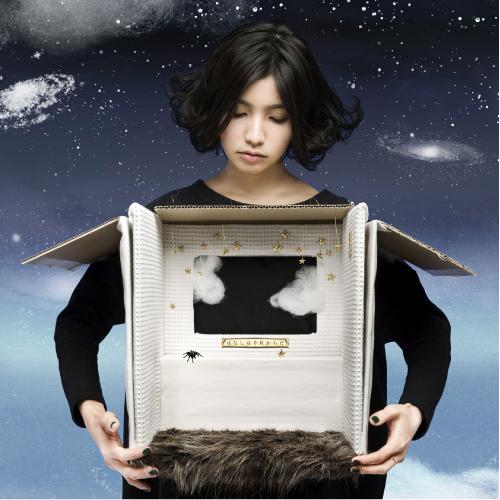 アルバム『はなしはそれからだ』【初回限定盤】(CD+DVD)