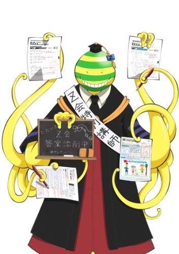 TVアニメ「暗殺教室」×Z会 殺(コラ)ボレーションイラスト (C)松井優征/集英社・アニメ「暗殺教室」製作委員会