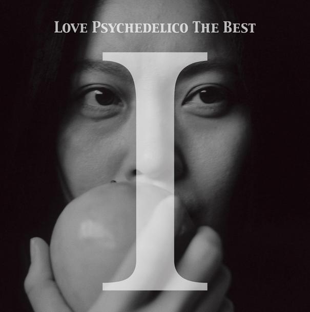 アルバム『LOVE PSYCHEDELICO THE BEST I』