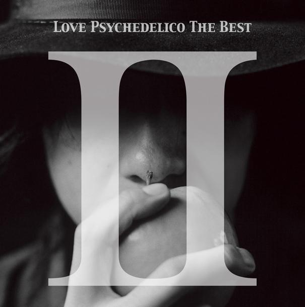 アルバム『LOVE PSYCHEDELICO THE BEST II』