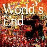 ミニアルバム『World's End』