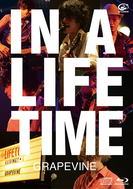 Blu-ray 『IN A LIFETIME』