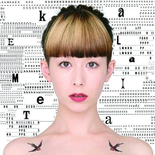 アルバム『MIETA』【通常盤】(CD)