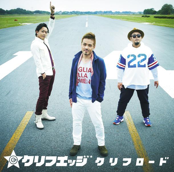 アルバム『クリフロード』【Type-A】(CD+DVD)