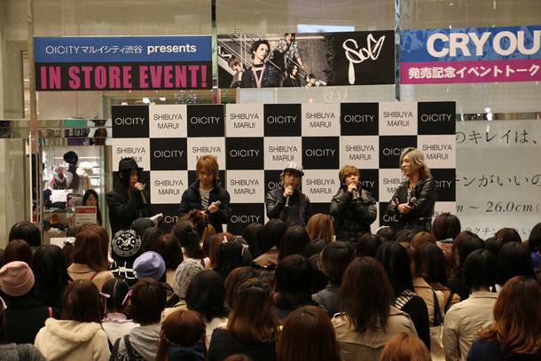 11月23日(日)@マルイシティ渋谷 1F店頭 プラザ 特設ステージ