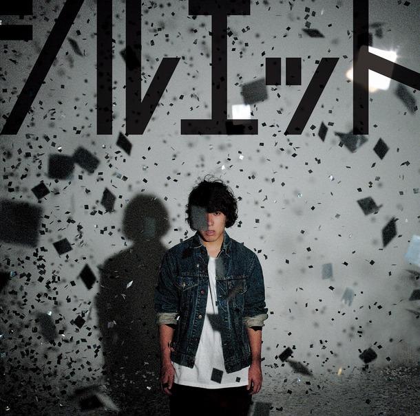 シングル「シルエット」【通常盤】(CD)