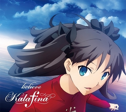 Kalafina「believe」期間生産限定盤ジャケット画像 (C)TYPE-MOON・ufotable・FSNPC