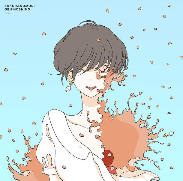 「桜の森」(12inch Analog)