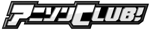 2015年1月8日(木)より放送開始となるTV番組「アニソンCLUB!」