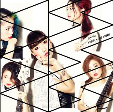 シングル「KISS KISS KISS」【通常盤】(CD)