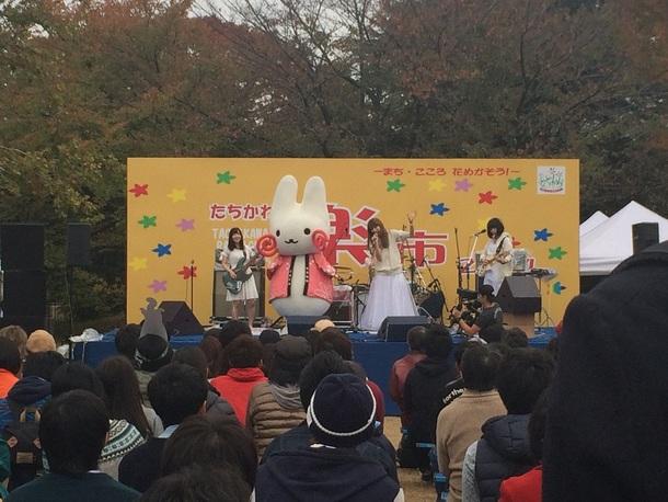 「たちかわ楽市2014」ライブ写真