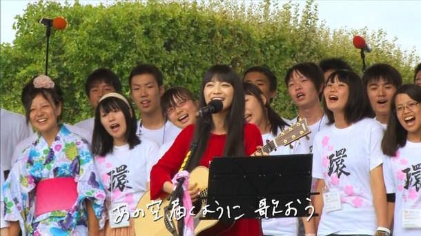 「希望の環(WA)」MV
