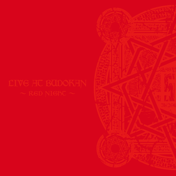 アルバム『LIVE AT BUDOKAN 〜RED NIGHT〜』