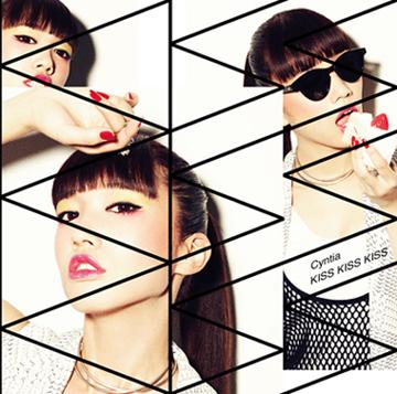 シングル「KISS KISS KISS」【初回限定盤A】(CD+DVD)