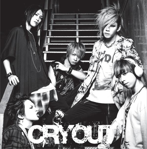 シングル「CRY OUT」【初回盤B】(CD+DVD)
