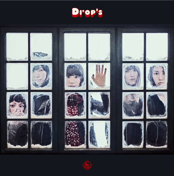 EP「さらば青春」