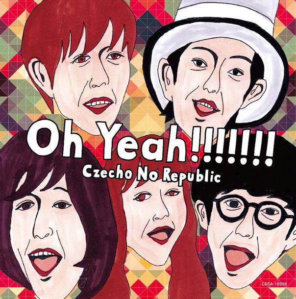 シングル「Oh Yeah!!!!!!!」
