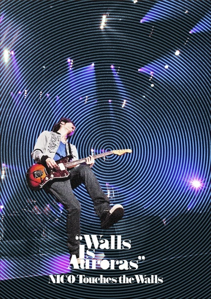 DVD & Blu-ray 『Walls Is Auroras』