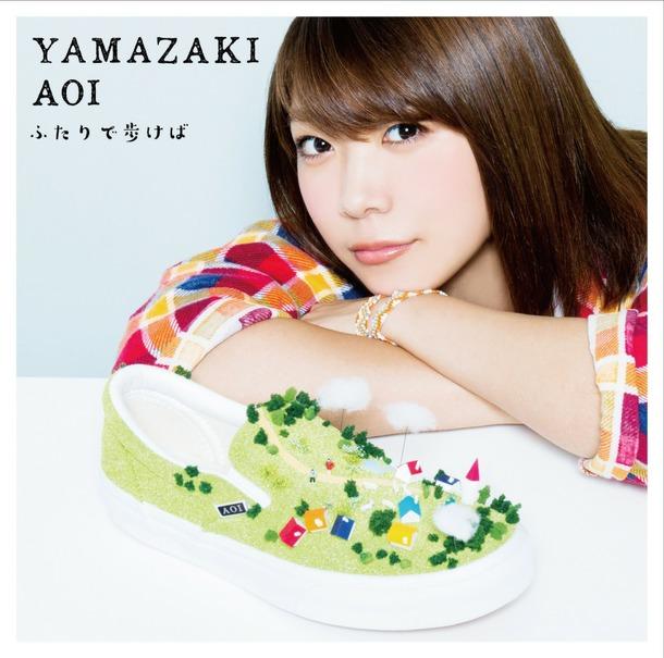 シングル 「ふたりで歩けば」【通常盤】(CD)