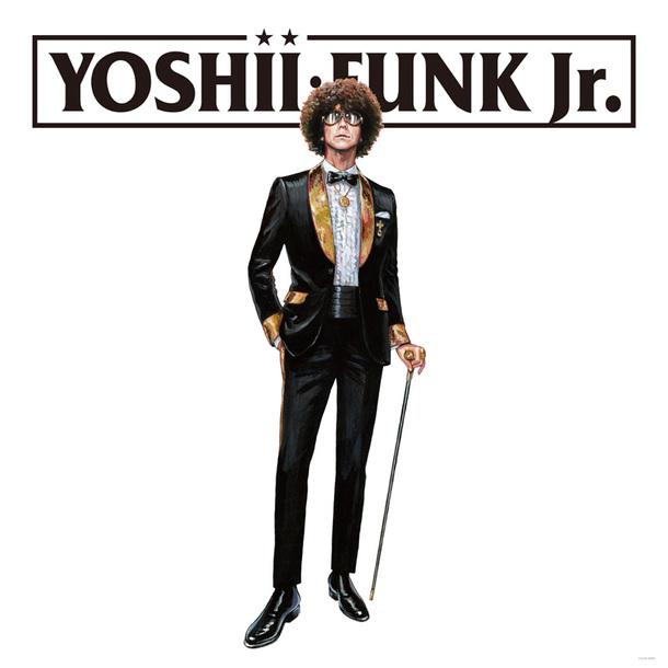 アルバム 『ヨシー・ファンクJr.~此レガ原点!!~』【アナログ盤】