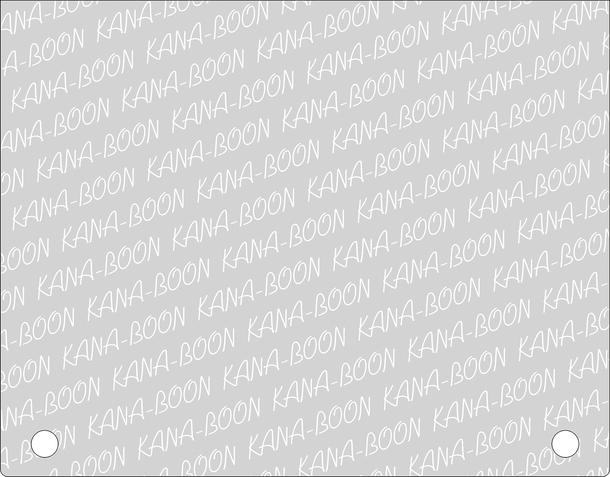 「奥義!KANA-BOON超合体BOX」クリアケース(表)
