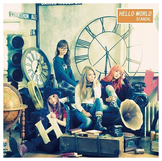 アルバム『HELLO WORLD』【初回生産限定盤】(CD+DVD)