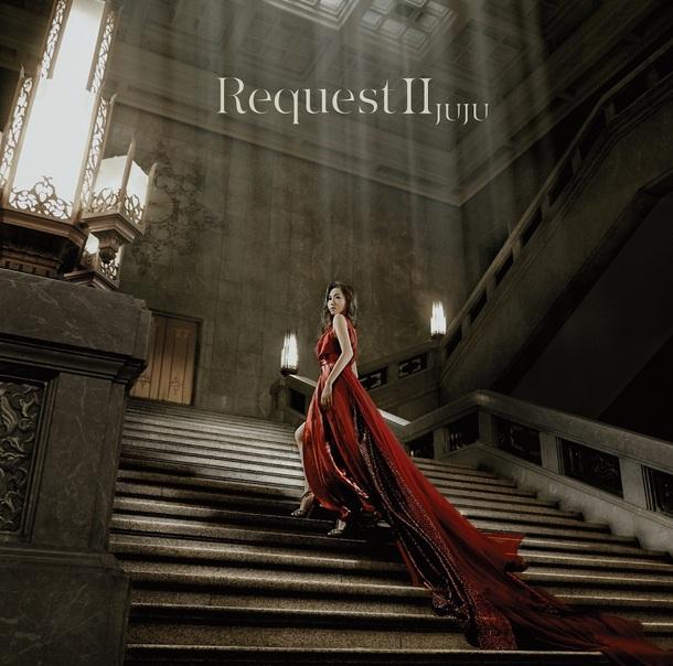 アルバム『Request  II』