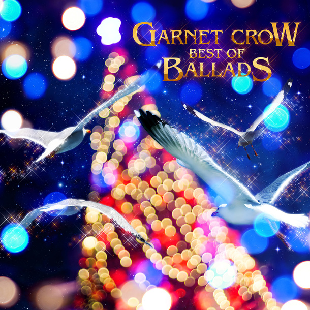 アルバム『GARNET CROW BEST OF BALLADS』