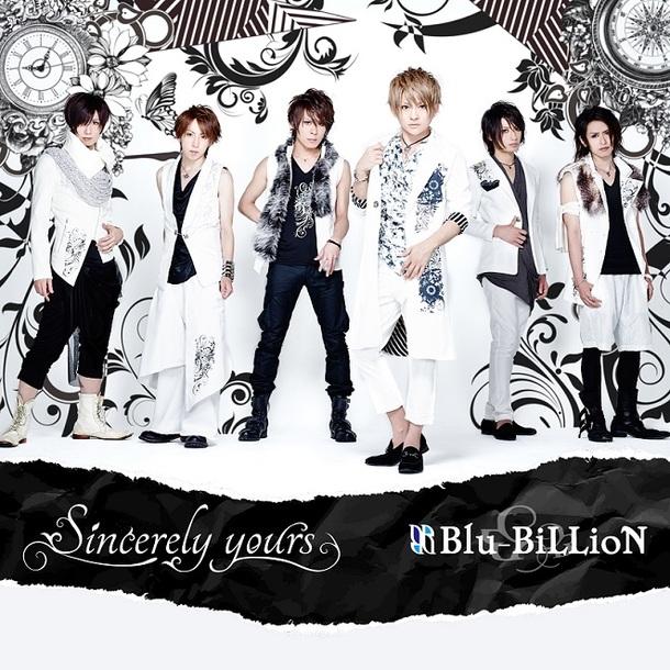 シングル「Sincerely yours」【初回盤B】(CD+DVD)