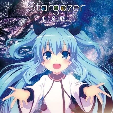 Larval Stage Planning「Stargazer」ジャケット画像 (C)霧弥湖町観光協会