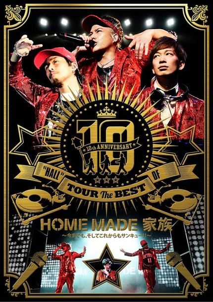 "DVD 『10th ANNIVERSARY""HALL""TOUR THE BEST OF HOME MADE 家族 ~今までも、そしてこれからもサンキュー!!~ at 渋谷公会堂 』"