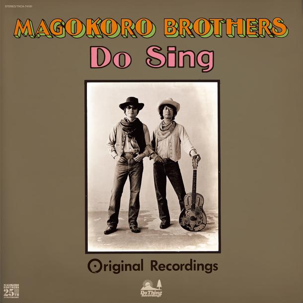 アルバム『Do Sing』