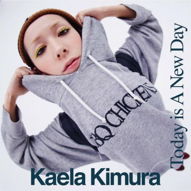 シングル「TODAY IS A NEW DAY」【初回限定盤】(CD+DVD)