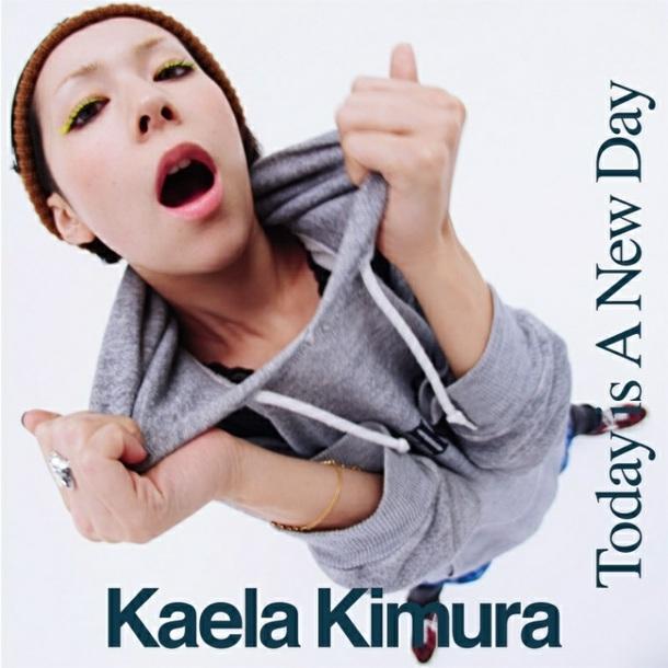 シングル「TODAY IS A NEW DAY」【通常盤】(CD)