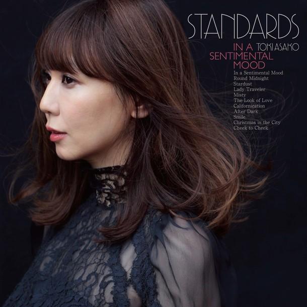 アルバム『STANDARDS in a sentimental mood ~土岐麻子ジャズを歌う~』