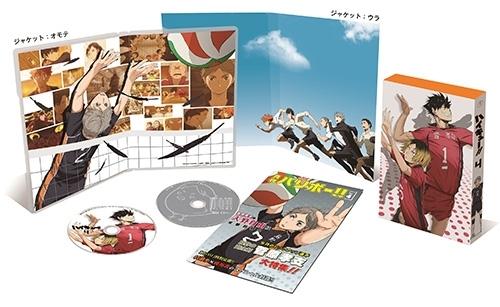 BD&DVD「ハイキュー!! Vol.4 初回生産限定版」展開図 (C)古舘春一/集英社・「ハイキュー!!」製作委員会・MBS