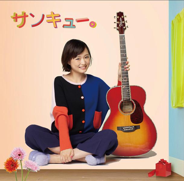 シングル「サンキュー。」【通常盤】(CD)
