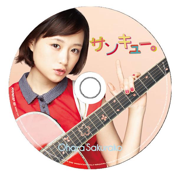 シングル「サンキュー。」【3939限定盤】(CD)