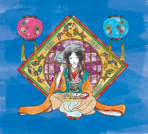 配信EP『MAKUNOUCHI-ISM e.p.』