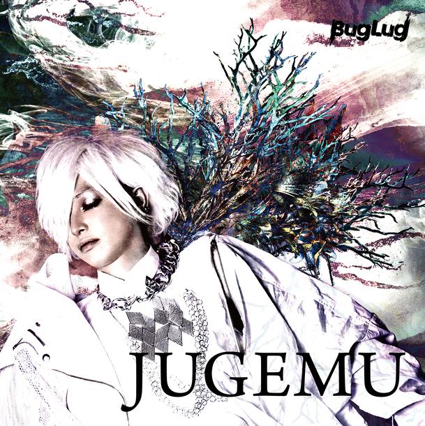 シングル「JUGEMU」【初回盤B】(CD+DVD)