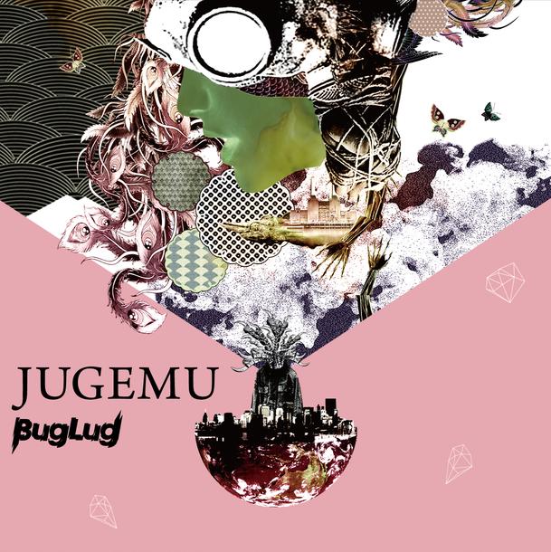 シングル「JUGEMU」【通常盤】(CD)