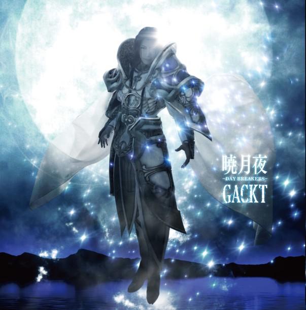 シングル「暁月夜 -DAY BREAKERS-」【CD】