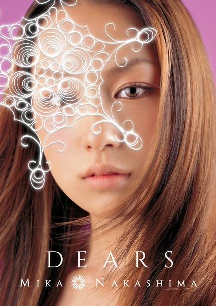 アルバム『DEARS』【初回盤】(2CD+DVD)