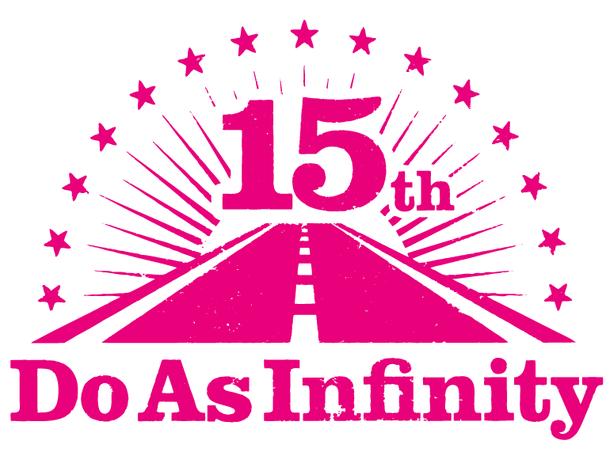 デビュー15周年ロゴ