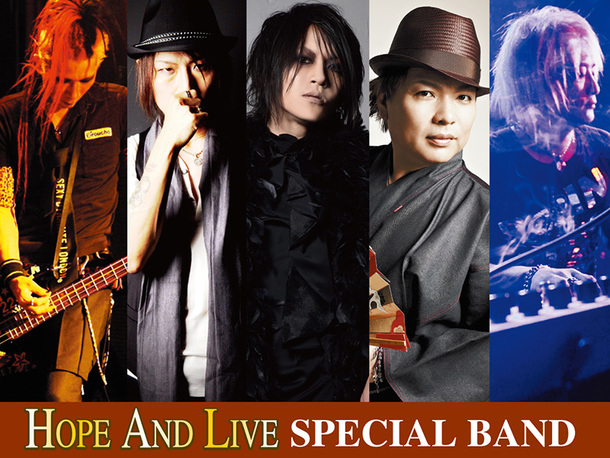HOPE AND LIVE SPECIAL BAND