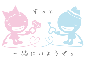 ハジ→ オフィシャルLINEスタンプ