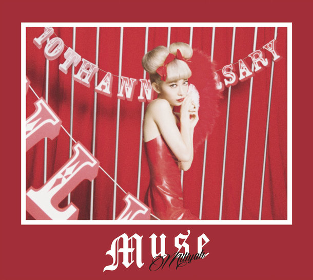 アルバム『MUSE』