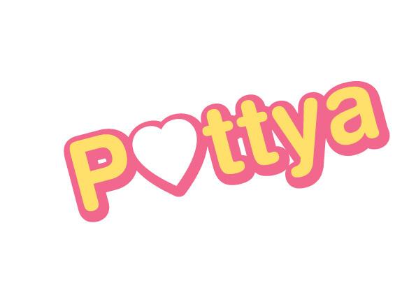 pottya ロゴ