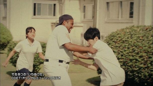 「いちぬけた」MUSIC VIDEO