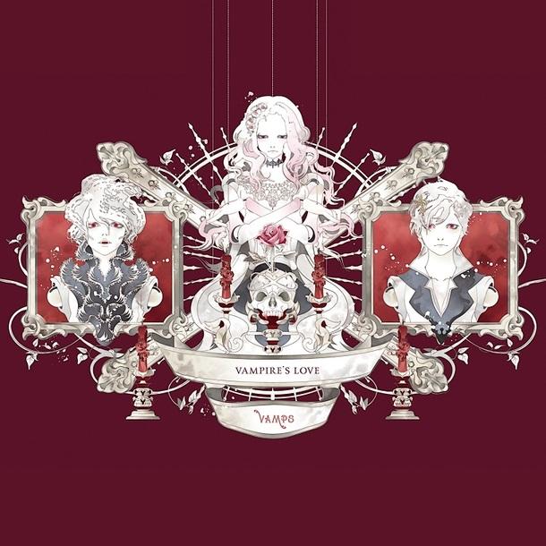 シングル「VAMPIRE'S LOVE」【初回限定盤B】(CD+STORY BOOK(絵本))